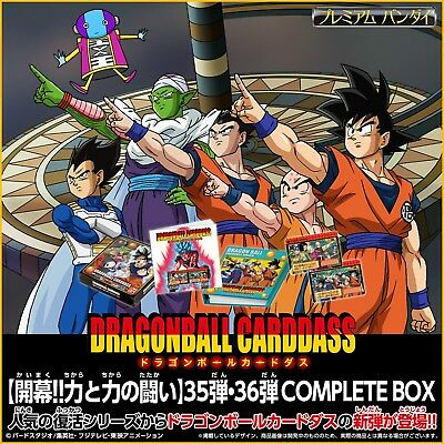 Dragon Ball Carddass Part 35 and 36 Complete Box 84 Cards premium Bandai Japan