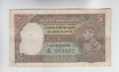 India Paper Money one old note vf