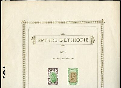 Ethiopia 2 Presentation Proof Sets From Atelier Showing #155/64 In Issued Colors