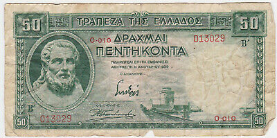 Greece P 107 - 50 Drachmai 1939 - Fine