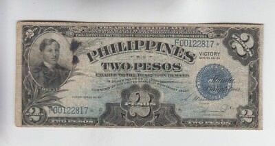 Philippines Paper Money one old note Replacement Star vg-fine stains