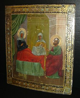 Antique Signed Russian Icon Baby Jesus Virgin Mary Hand Painted 18th-19th C Rare