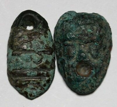 China 612-589 BC Ant Nose & Ghost Head Money Coins RARE
