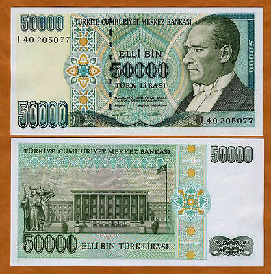 Turkey, 50000 (50,000) Lira, L. 1970 1995, P-204, UNC