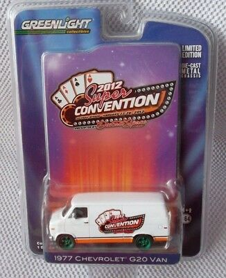 1977 CHEVROLET G20 VAN GREENLIGHT '12 ConventionPROMO Green Machine CHASE #38/96