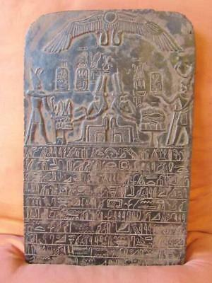 Unique Antique Hand Carved Egyptian Wall Plaque of Ancient JUDGMENT DAY OF DEAD