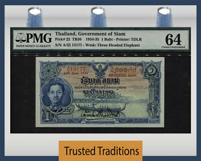 "Tt Pk 22 1934-35 Thailand Government Of Siam ""king Rama Vii"" 1 Baht Pmg 64!"