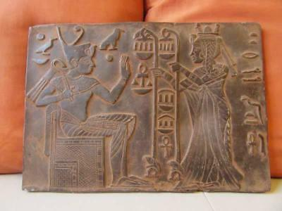 Unique Antique Hand Carved Egyptian Wall Plaque of Ancient Tutankhamun and Wife