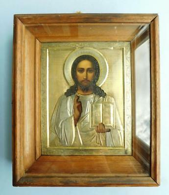 Beautiful Antique Russian Silver & Gold Icon in Wooden Hinge Front Case 1800s