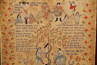 Stunning Museum Quality Early Religious Folk Art Sampler - Catherine Rees 1844