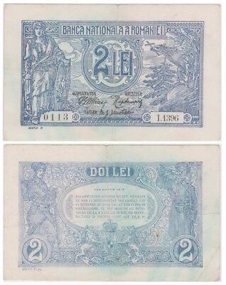Two Lei Romanian banknote issued in 02.03.1915 I vf