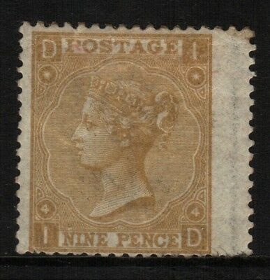 ~ Great Britain, Mint, 52, Og Lh, Plate 4, With Certificate, Fantastic Item