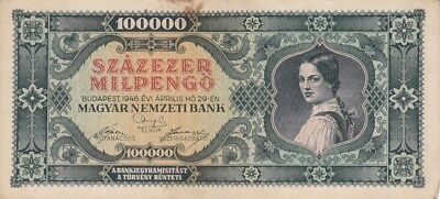 1946 Hungary 100,000 Milpengo Note, Pick 127