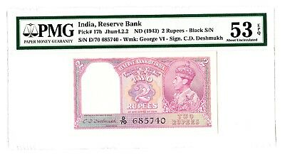 India 2 Rupees ND 1943 George VI Note P. 17b PMG 53 EPQ  aUNC Rare