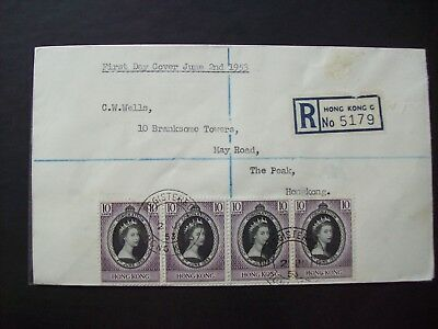 Hong Kong Registration FDC cover with 4 X 1953 Coronation stamps