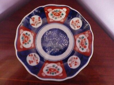 FABULOUS ANTIQUE JAPANESE PORCELAIN IMARI FLOWER DESIGN PLATE 21 cms DIAMETER