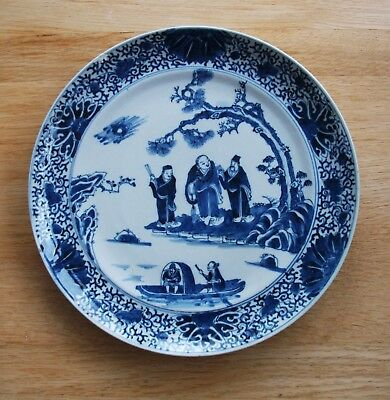 Antique Chinese / Japanese Blue And White Plate - Boatmen Holyman  / Scholars