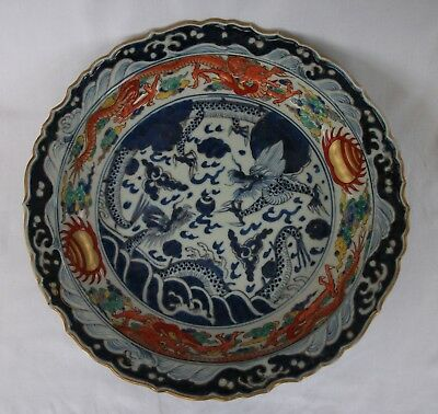 Antique Chinese / Japanese Large Charger Six Character Mark - Red Dragon