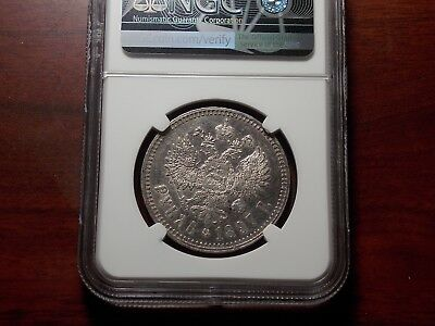 1897 ** Russia Rouble silver coin NGC AU