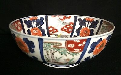 Antique Japanese Meiji Period Fukagawa Imari 8½ Porcelain Bowl Character Mark