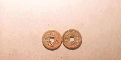 China.Two Coins. VG to F.