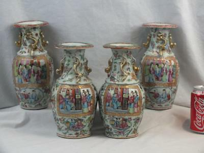 Two Pairs (4) 19Th C Chinese Porcelain Canton Famille Rose Vases
