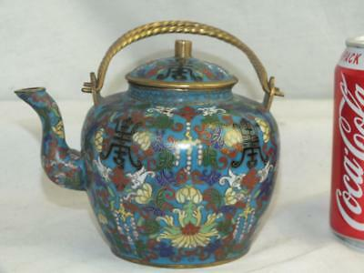 Antique Chinese Cloisonne Gilt Metal Teapot Kettle - Marked