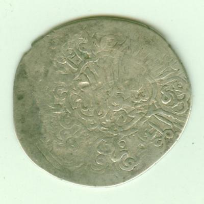Middle Eastern Silver Dirham-Lot C4