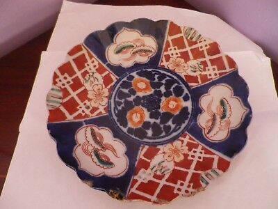 FABULOUS ANTIQUE JAPANESE PORCELAIN IMARI FLOWER DESIGN PLATE 21.5 cms DIAMETER