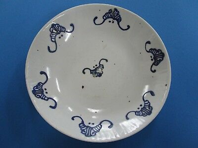 Chinese Vintage Blue And White Ceramic Porcelain Plate