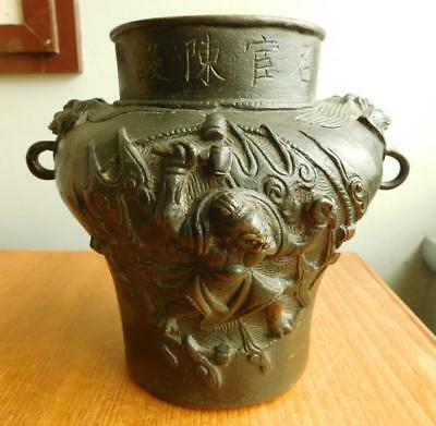 Antique Heavy Bronze Chinese Urn 18thC with Calligraphic Verse