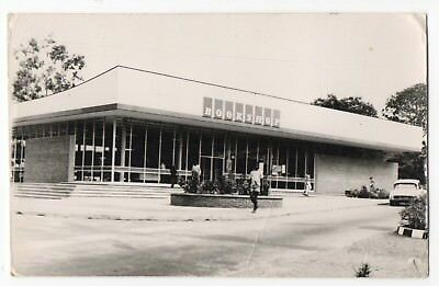 FREE SHIPPING~RPPC~Ibadan NIGERIA~BOOK STORE~Lagus 1968 PHOTO POSTCARD