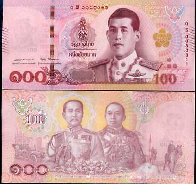 Thailand 100 Baht Nd 2018 P New King Rama X Replacement S Prefix Unc Nr