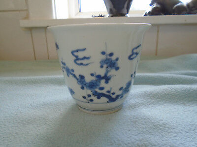 Chinese Blue And White Bowl Varous Blossom  Six Character Chenghua mark