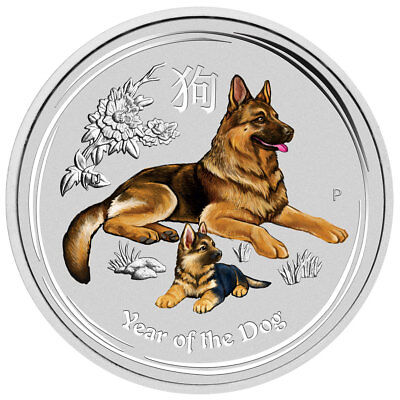 2018-P Australia Year of the Dog 1/4 oz. Silver Lunar (S2) GEM BU Coin SKU52988