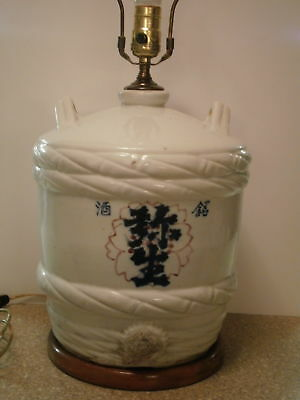 Vintage Chinese Porcelain Whiskey Liquor Barrel made into Lamp no shade