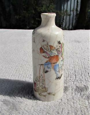 RARE ANTIQUE 19thC CHINESE SNUFF BOTTLE - QIANLONG MARK & SIGNED . FAMILLE ROSE