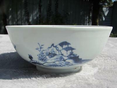 "Fine Chinese 18thC Nanking Cargo 6"" Bowl ""Scholar"" Pattern - Christies Labels"