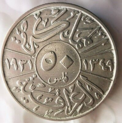 1931 IRAQ 50 FILS - VERY RARE DATE - Low Mintage Islamic Silver Coin - Lot #A19