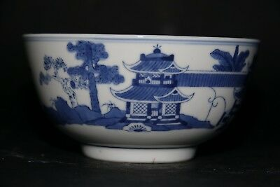 Very Fine Quality Chinese Blue & White Bowl With Seal Mark - Very Rare