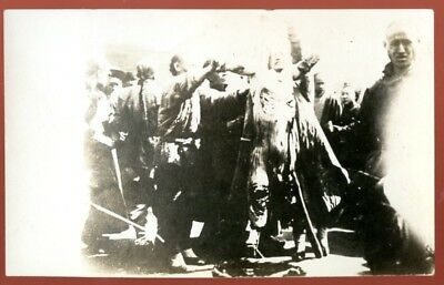 China,, excution, real photo pre wwII postcard..