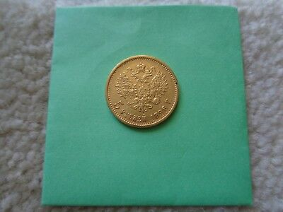 1898 Russian 5 Roubles Gold coin