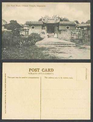 Singapore Old Postcard Kim Keat Road Chinese Temple Steps Kong Hing Chong Co.104