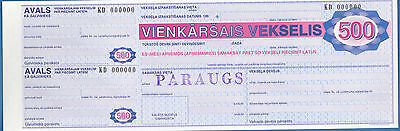Latvia Lettland Bill Of Exchange 500 Lati Specimen # Kd 000000 With Wmk Rare 363