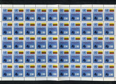 Lithuania 1992 SG#500 Admission To United Nations Org. MNH Full Sheet #V6096