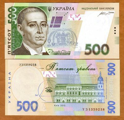 Ukraine, 500 Hryvnia, 2015, P-124d, New Security Features, UNC