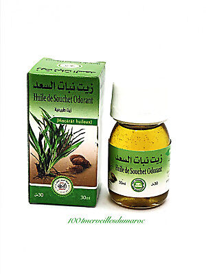 huile de souchet odorant 100% naturelle 30ml - fragrant nutmeg oil 100% natural
