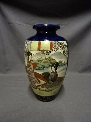 Vintage 85 Japanese Satsuma Vase Character Marks On Base