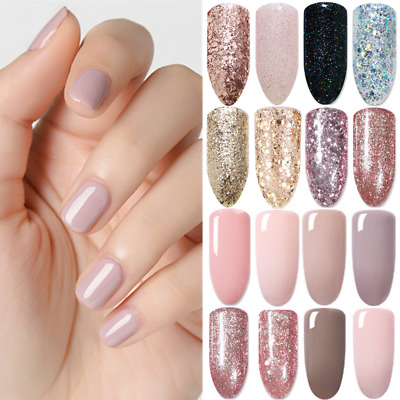 5/10ml Soak Off UV Gel Polish Rose Gold Nude Nail Art Gel Varnish BORN PRETTY