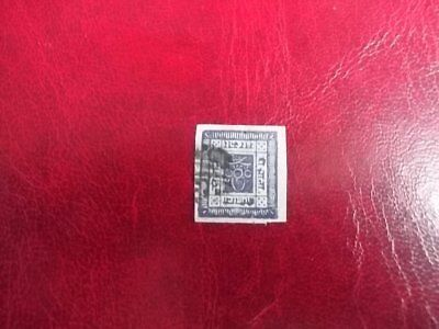 Nepal Great / Stamp#1 From All Katalogs / Look Detailed Pictures
